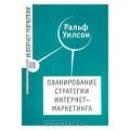 Литература по теме бизнес-планирование